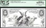 $5 1897= UNISSUED  SILVER CERTIFICATE=FRONT= INTAGLIO=PCGS GEM NEW 66 PPQ